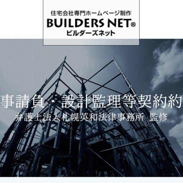 DVD「工事請負・設計監理等契約約款」の申込みを開始致しました。