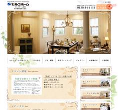 セルコホーム函館(紀の國建設株式会社) 画像