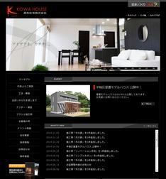 晃和住宅 画像