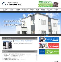 笹木産業 画像
