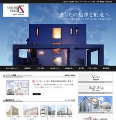 秀建ホーム 画像