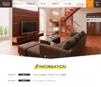 株式会社 東商建設 画像