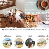 竹内建設株式会社 画像