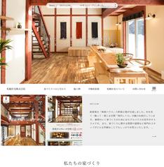 札幌住宅株式会社 画像