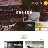 Karaku-家楽-(建成ホーム) 画像