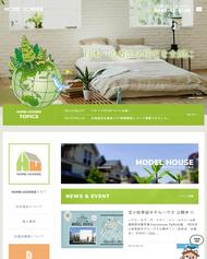 HOME-UCHIIKE 画像