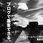 SnapCrab_No-0033
