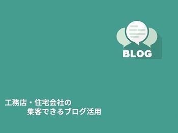 SnapCrab_No-0113