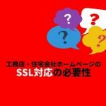 SnapCrab_No-0013