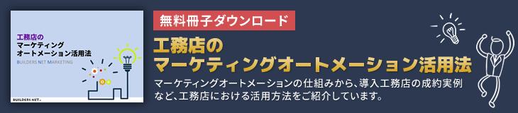 bn_download
